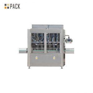 एग्रो केमिकल बॉटल फिलिंग लाइन / स्टेबल परफॉर्मेंस फार्मास्यूटिकल लिक्विड फिलिंग मशीन लाइन