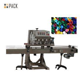 हाई स्पीड स्पिंडल बॉटल स्क्रू कैपिंग मशीन लचीली 60-150 बॉटल / मिन के साथ
