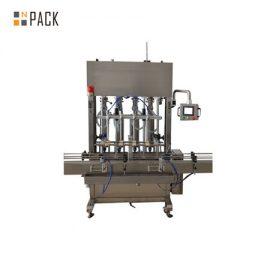 500ml-5L 12 हेड ऑटोमैटिक फर्टिलाइजर लिक्विड ग्रेविटी फिलिंग मशीन