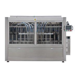 स्वचालित जैतून का तेल कांच की बोतल भरने और कैपिंग मशीन