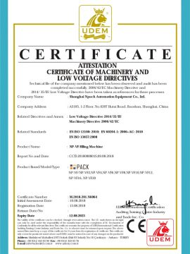 CE भरने की मशीन का प्रमाण पत्र