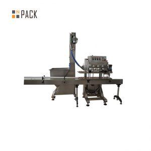 पीएलसी कंट्रोल सिंगल हेड रोटरी कैपिंग मशीन 50 सीपीएम स्पीड विथ सर्वो मोटर ड्रिवेन