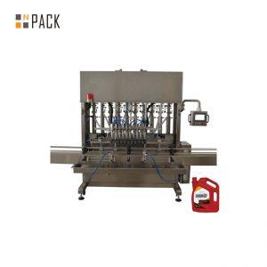 यांत्रिक उद्योग के लिए उच्च परिशुद्धता स्नेहक इंजन तेल भरने की मशीन 8 नलिका