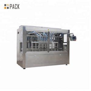 टच स्क्रीन कंट्रोल के साथ फेस क्रीम जार फिलिंग लाइन / पेस्ट पिस्टन फिलिंग मशीन लाइन