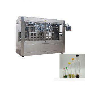 बोतल कैपिंग मशीन और डबल साइड लेबलिंग मशीन के साथ तरल बोतल भरना लाइन