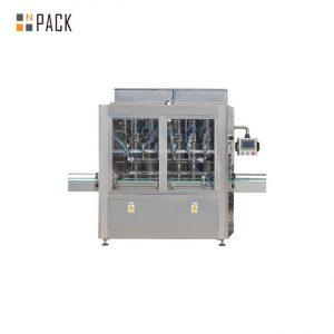 कैपिंग के साथ स्थिर रनिंग बॉटल फिलिंग लाइन कॉस्मेटिक क्रीम फिलिंग मशीन
