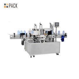 स्व चिपकने वाला स्वचालित बोतल लेबलिंग मशीन सामने और पीछे पैनल लेबल के लिए