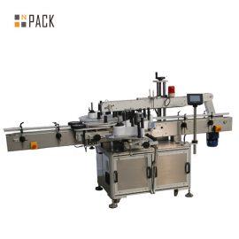 चिपकने वाला स्टिकर क्षैतिज लेबलिंग मशीन, शीशी एम्पुल सिरिंज लेबलिंग मशीन
