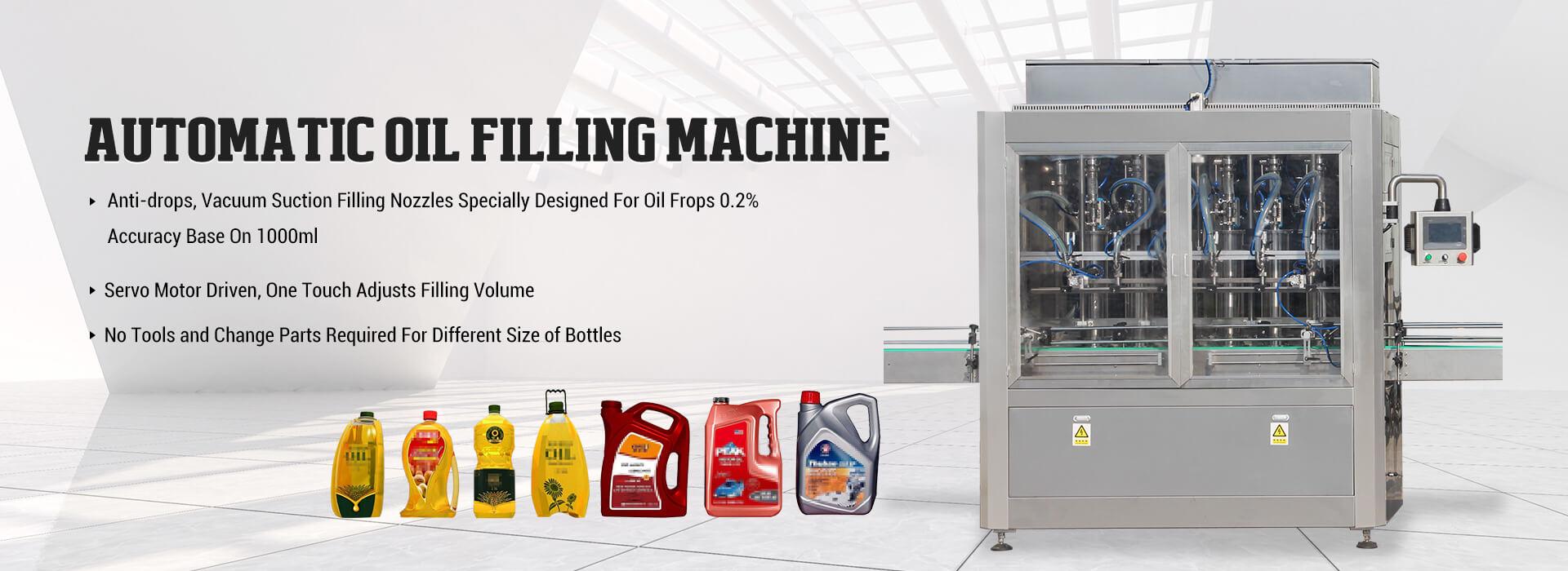 तेल भरने की मशीन