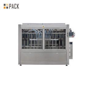 स्वचालित प्रसाधन सामग्री क्रीम भरने की मशीन