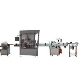 शीशी मौखिक / नाक स्प्रे मशीन भरने की क्षमता 50 बीपीएम कोई रिसाव प्रणाली के साथ