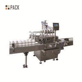 बोतल अनसम्बल, फिलिंग मशीन, लेबलिंग मशीन के साथ माउथवॉश पैकेजिंग लाइन