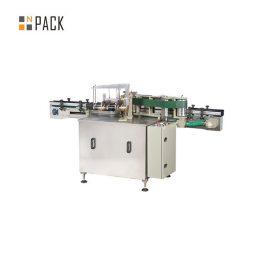 स्वचालित ग्लास बोतल लेबलिंग मशीन / पेपर लेबल के लिए गीला गोंद लेबलिंग मशीन