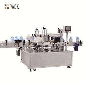 समायोज्य स्वचालित स्टीकर लेबलिंग मशीन / बोतल लेबलिंग उपकरण गति 120 BPM